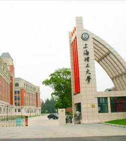 上海理工大学
