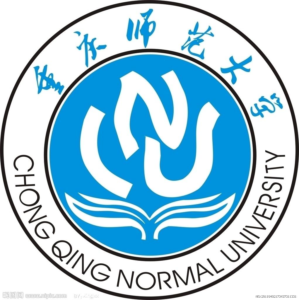 重庆师范大学的自然地理怎么样呀,好考吗