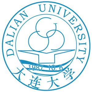大连大学819专业日语考研真题笔记ppt复习题等